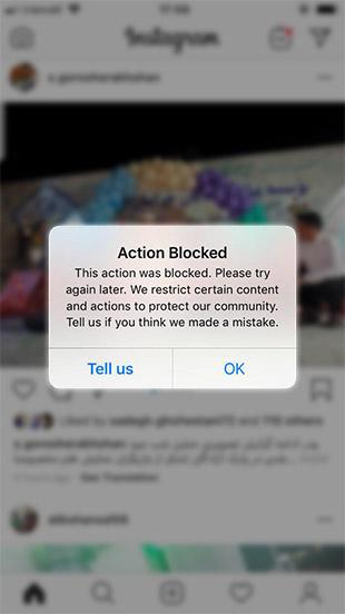 Action Blocked در اینستاگرام چیست؟